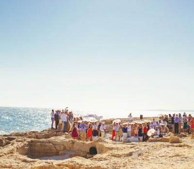Boda en Menorca
